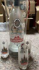 Wodka Flasche 0,7 L Original Mit 3 Gläser Rar
