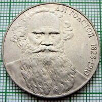 RUSSIA USSR 1988 1 RUBLE, LEO TOLSTOY - WRITER, UNC