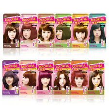 [COLORFUL] Creamy Conditioning Hair Color Hair Dye Color Kit (50g + 50g) NEW