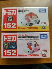 TAKARA TOMY Dream Tomica Sanrio 152 Hello Kitty AND Apple Carry Set US Seller NR