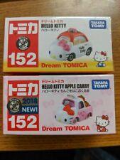 TAKARA TOMY Dream Tomica Sanrio 152 Hello Kitty AND Apple Carry Set US Seller NR