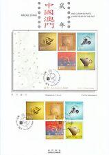 Macau China stamp PGL #097 2008 Year of the Rat + MS MO132500