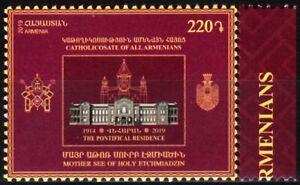 ARMENIA 2019-14 Religion. Pontifical Residence of Catholicos. Architecture, MNH