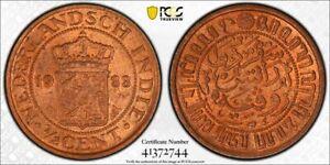1933 Netherlands East Indies 1/2 Cent PCGS MS65 Red Lot#G781 Gem BU!