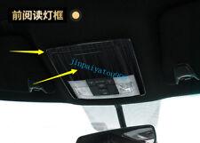 For Ford Explorer 2016 2017 Black Interior Front Reading Light Lamp Frame Cover