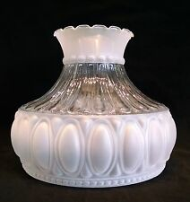 """M404 10"""" SATIN CRYSTAL LAMP SHADE fits ALADDIN B&H MILLER RAYO ROCHESTER LAMPS"""