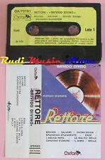 MC DONATELLA RETTORE Brivido divino 1979 1 stampa italy OXFORD cd lp dvd vhs