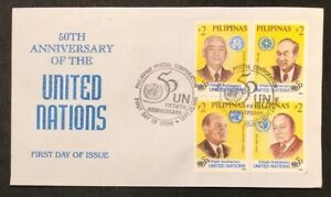 Philippines #2371Ef FDC 1995 Mint