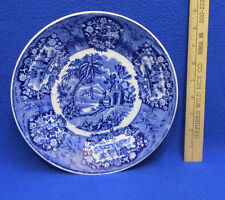 Vintage Plate Petrus Regout Maastricht Holland Exotic Lands Scene Blue & White
