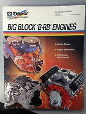 Mopar Big Block 'B-RB' Engines  Part Number: P4876825