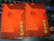 Scarce Hard-to-Find KFC Angpow Hongbao Envelops, New, 2 pieces