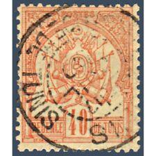 TUNISIE N°6 TIMBRE POSTE ARMOIRIES FOND UNI, OBLITÉRÉ 1888-1893