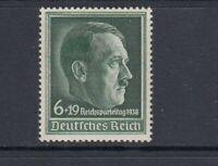 Deutsches Reich Michel-Nr. 672X ** postfrisch