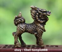4.5 CM China 100% Pure Bronze Dragon Foo Dog Lion Wealth Animal Amulet Sculpture