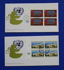 United Nations - 1972 Regular Issues IB4 FDC set