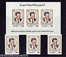 More details for syria - 1985 president assad re-election - u/m - sg 1594-6 + ms1597