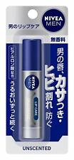☀ NIVEA KAO Men Lip Care lip Cream Unscented for Men UV Cut 3.5g
