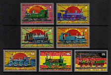 Equatorial Guinea 1972 Japanese Railway Locomotives full set of 7 values MNH