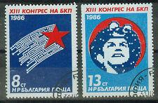 Bulgarien Michel Nr 3605 Gestempelt Briefmarken