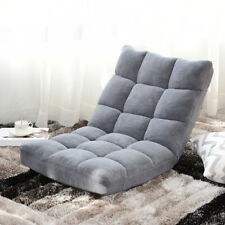 Bodenstuhl Schlafsessel Tatami Stuhl Relaxsessel Sofastuhl Bodenkissen faltbar