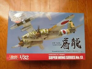 Kawasaki Ki-45 Kai Tei Toryu Zoukei Mura SWS No.13 1/32 Plastic Kit F/S NEW