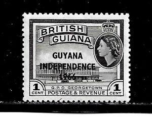 Guyana Stamp-Scott # 7/A60-1c-Mint/NH-1966-Overprinted-OG