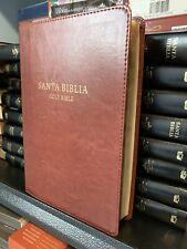 Biblia Bilingüe Reina valera 1960 - King james imit. piel, chocolate
