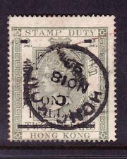 HONG KONG QV Postal Fiscal SGF11 $1on$2 dull bluish-green g/u off-centre cat£150