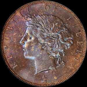 1896 H LIBERIA 2 CENT OFFICIAL COINAGE NGC MS64 BN GORGEOUSLY TONED U.S. COLONY