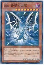 Japanese Yu-Gi-Oh Malefic Blue-Eyes White Dragon AT03-JP002 Parallel Rare Promo
