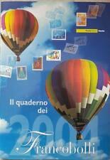 REPUBBLICA ITALIANA FOLDER QUADERNO DEI FRANCOBOLLI 2004 BOLLI ** - 6