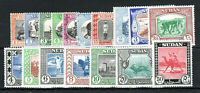 Sudan 1951-61 set to 50p MLH/MH