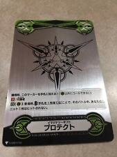 Cardfight Vanguard Silver Imaginary Gift Marker Protect Official Japanese Metal
