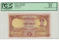 BURMA - UNION BANK 50 KYATS 1858 PCGS-53 ( #790 )