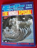 THE HONDA SPECIAL Japanese Motorcycle Magazine Vintage early 80's