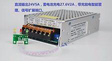 24V 5A 220V Power Supply Battery backup CCTV Security UPS 27.6V2A charge manage