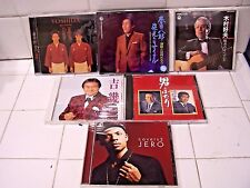 Japanese male recording artists CD's lot of 6 Yoshida Brothers, Jero estate find