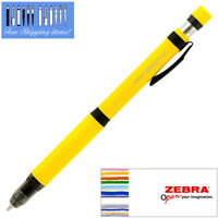 Zebra DelGuard Limited color 0.5mm Lead Mechanical Pencil Yellow Body
