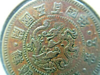 "1895 Korea 5 Fun Coin. Year 504 朝鮮開國五百四年 Rare Version ""朝鮮"" 2 characters"
