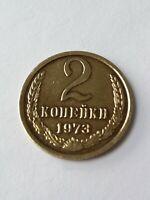 MONEDA 2 KOPEK  AÑO 1973 RUSSIA. ESTADO DE PRIMERA