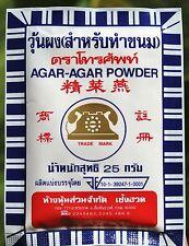 AGAR AGAR INSTANT POWDERED GELATINE ASIAN DESSERT MAKING i Pack Makes 3 Litres