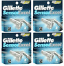 NEW Gillette Sensor Excel Refill Razor Blades - 5 Cartridges (4 Pack)