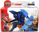 Transformers Prime AM-09 Soundwave Figure Takara Tomy Japan