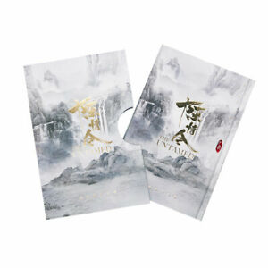 Chen Qing Ling OST Chinese Style Music 2CD + Album The Untamed TV 陈情令国风音乐大碟