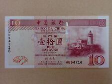 Macau 10 Patacas BOC 2003 (aUNC), Lighthouse HE 54716