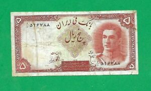 JORDAN BANKNOTE 5 Dinar