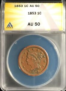 1853 Large Cent  AU-50  == ANACS == Sharp Type Coin  ==  FREE SHIPPING!
