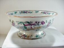 "English Ironstone by Hope Carter H & C Chinese Pattern Center Bowl 10-5/8"" 1860s"