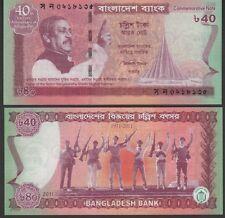 Bangladesh 40 Taka 2011 Mint Unc. Pick New