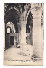 cathédrale de laon  chapelle des fonts baptismaux